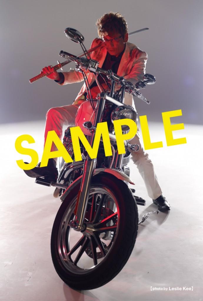 哀川翔_ポストカード_sample