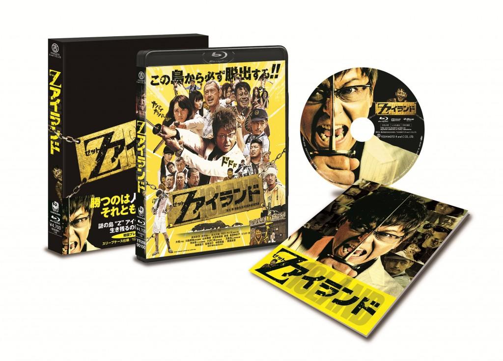 Zアイランド_DVD_sleeve_再校_ol