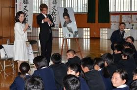 姫路の中学訪問
