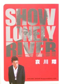 「SHOW LONELY RIVER」